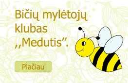 """Medutis"""
